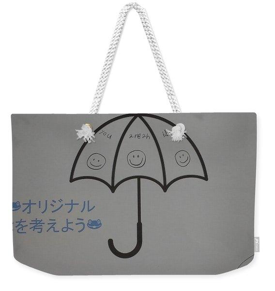 Browser Crusher Umbrella Weekender Tote Bag