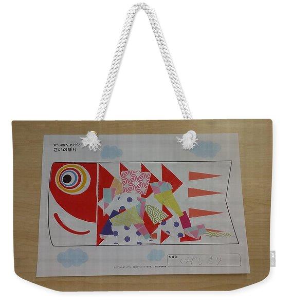 Carp Streamer Weekender Tote Bag
