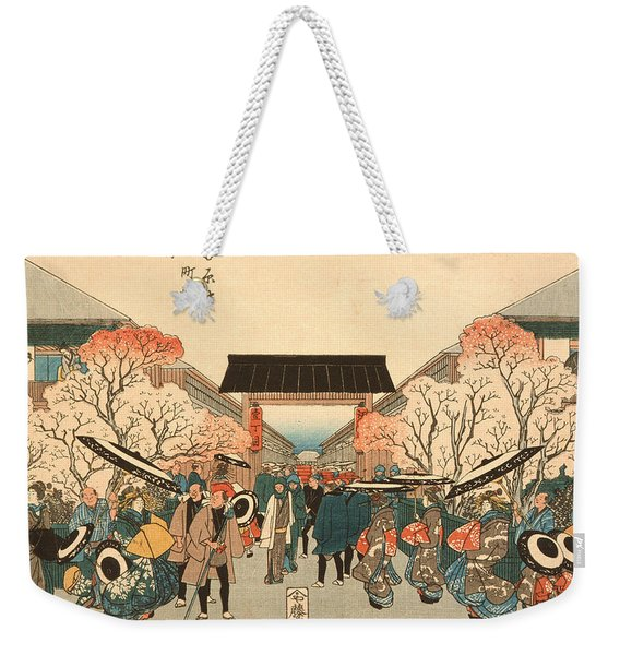 Cherry Blossom Time In Nakanocho Weekender Tote Bag