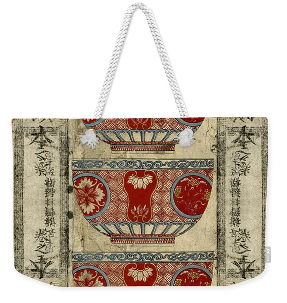 Chinese Bowl Design Weekender Tote Bag