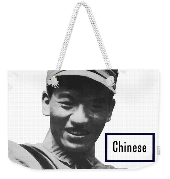 Chinese - This Man Is Your Friend - Ww2 Weekender Tote Bag