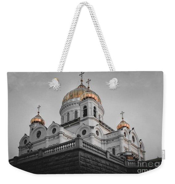 Christ The Savior Cathedral Weekender Tote Bag