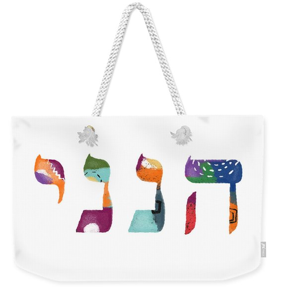 Colorful Hineni Here I Am - Art By Linda Woods Weekender Tote Bag