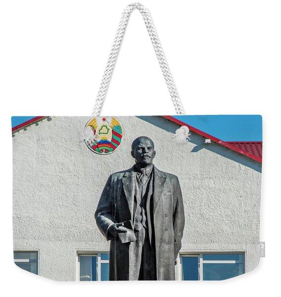 Comrade Lenin Weekender Tote Bag