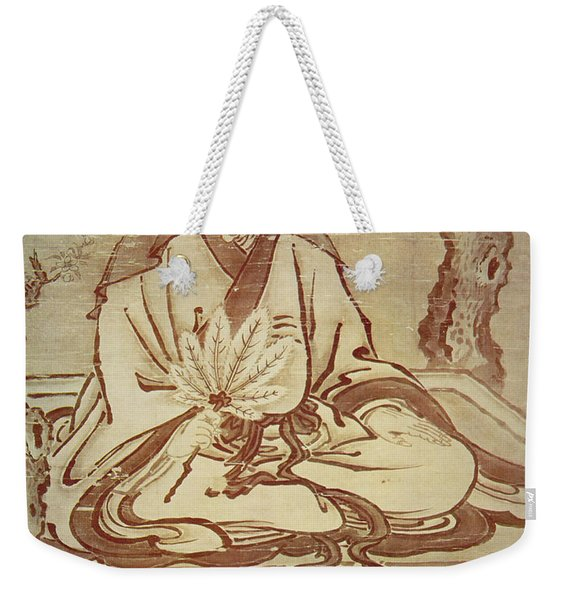 Confucius, Chinese Thinker And Social Philosopher  Weekender Tote Bag
