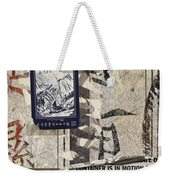 Container Is In Motion Weekender Tote Bag