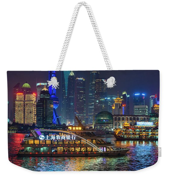 Cruzin' At The Bund Weekender Tote Bag