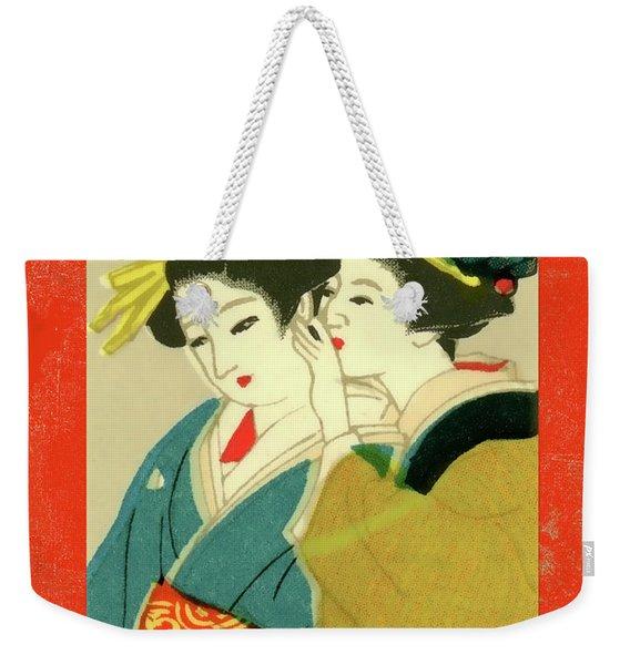 Designer Series Japanese Matchbox Label 127 Weekender Tote Bag