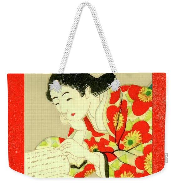Designer Series Japanese Matchbox Label 131 Weekender Tote Bag