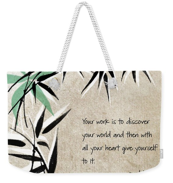 Discover Your World Weekender Tote Bag