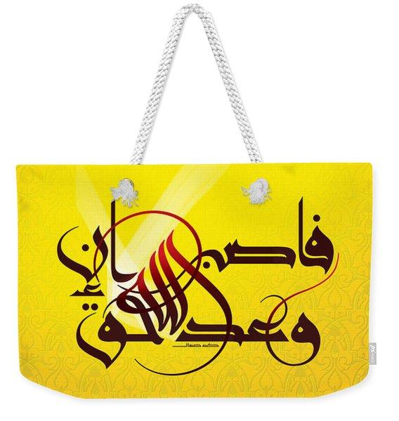 Fasbir Mug Weekender Tote Bag