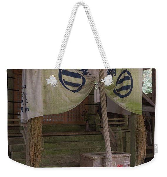 Forrest Shrine, Japan 4 Weekender Tote Bag