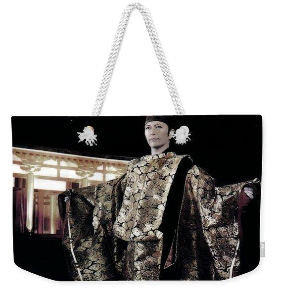 Gackt Weekender Tote Bag