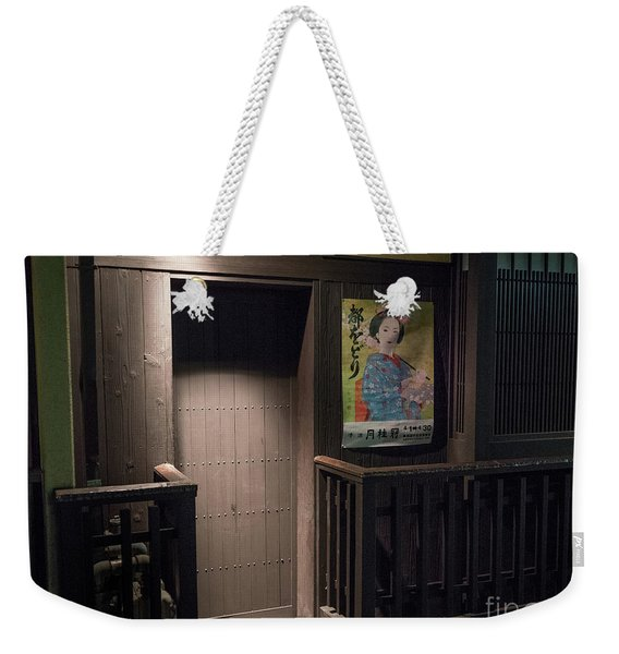 Geisha Tea House, Gion, Kyoto, Japan 2 Weekender Tote Bag