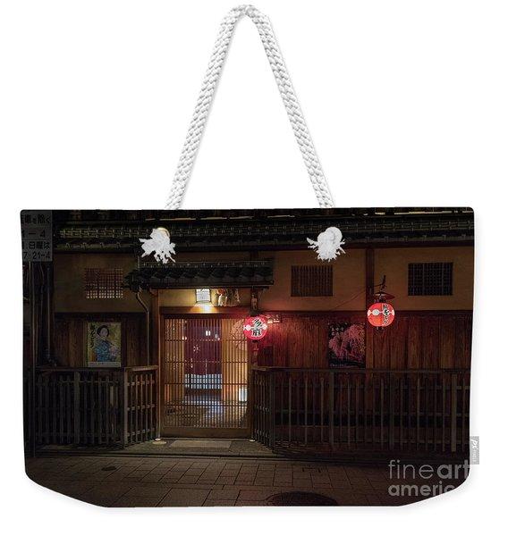 Geisha Tea House, Gion, Kyoto, Japan Weekender Tote Bag