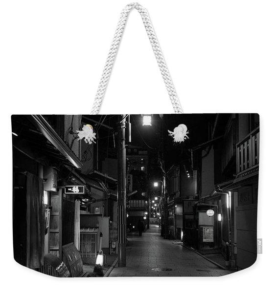 Gion Street Lights, Kyoto Japan Weekender Tote Bag