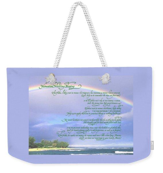 Hawaiian Language Wedding Blessing Weekender Tote Bag
