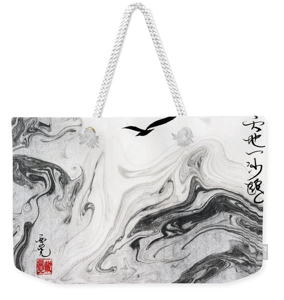 Heaven And Earth And One Lone Gull Weekender Tote Bag