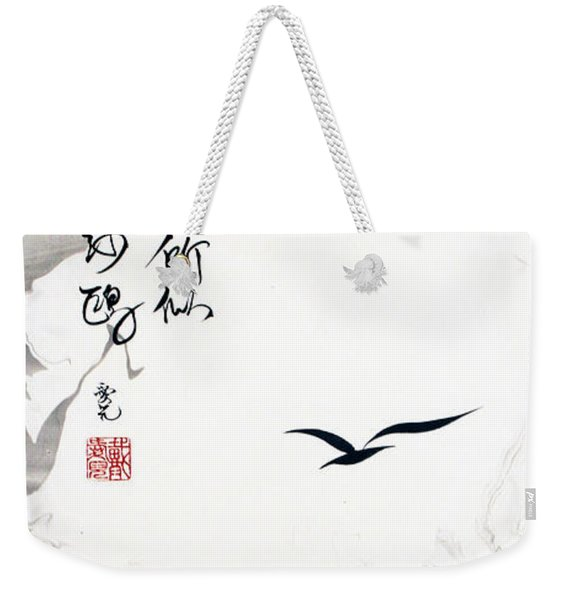 Heaven And Earth And The Lone Seagull Weekender Tote Bag