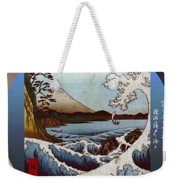 Hiroshigo Mount Fuji Weekender Tote Bag