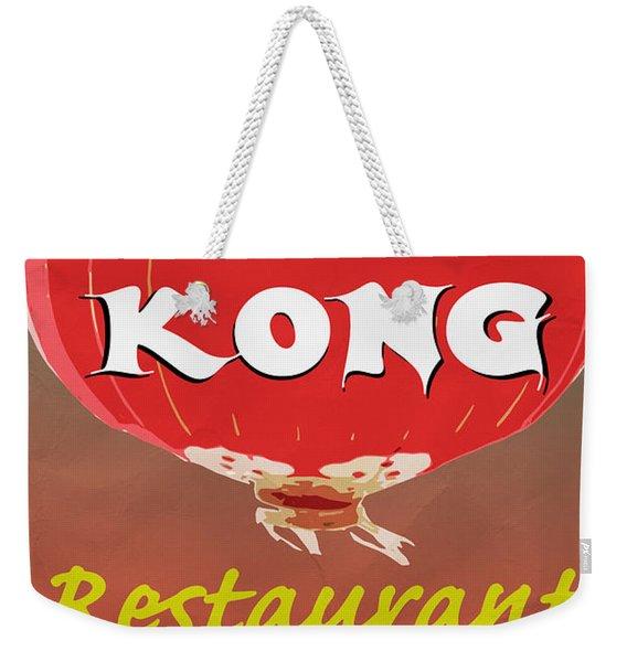 Hong Kong Vintage Chinese Food Sign Weekender Tote Bag