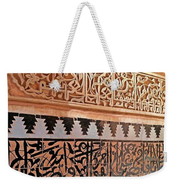 Islamic Art Weekender Tote Bag