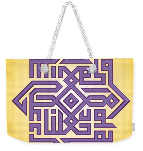 Islamic Law 2 Weekender Tote Bag