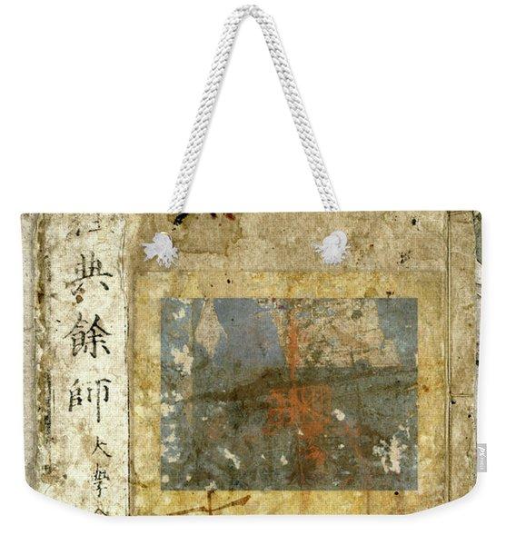 Japanese Paperbound Books Photomontage Weekender Tote Bag