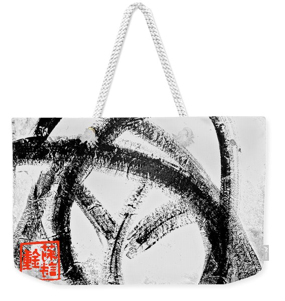 Kinetic Energy Weekender Tote Bag