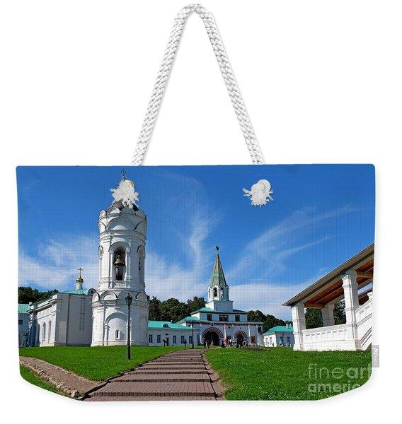 Kolomenskoye Weekender Tote Bag