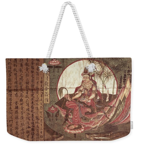 Kuanyin Goddess Of Compassion Weekender Tote Bag