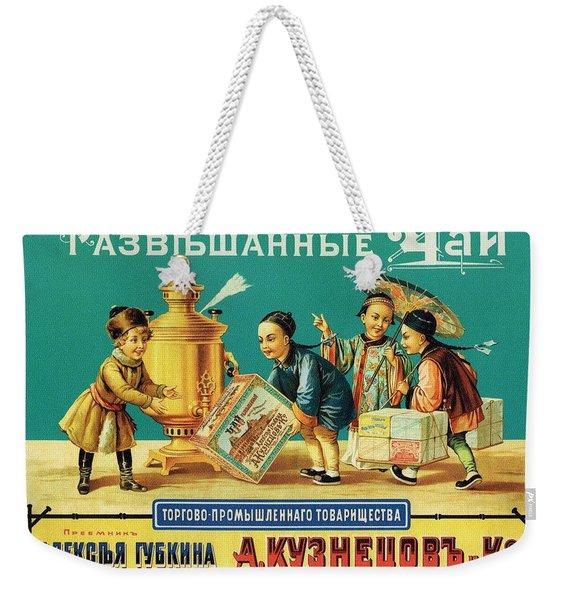 Kuznezov And Co - Vintage Russian Tea Advertising Poster Weekender Tote Bag