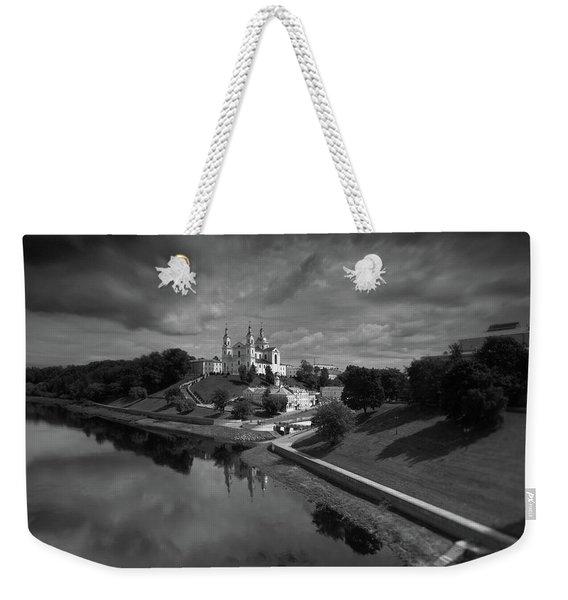 Landscape #2877 Weekender Tote Bag