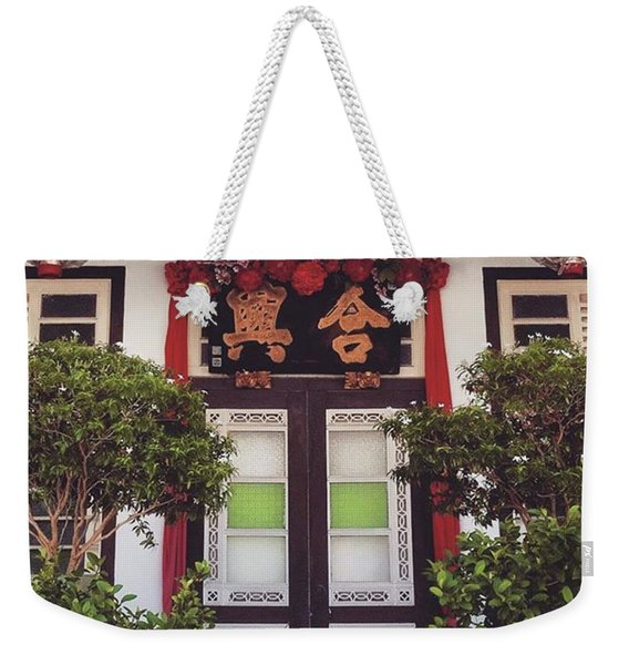 Lebuh Bangkok #door #chinese Weekender Tote Bag