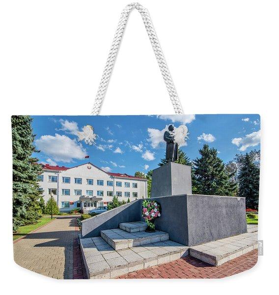 Lenin Memorial Weekender Tote Bag