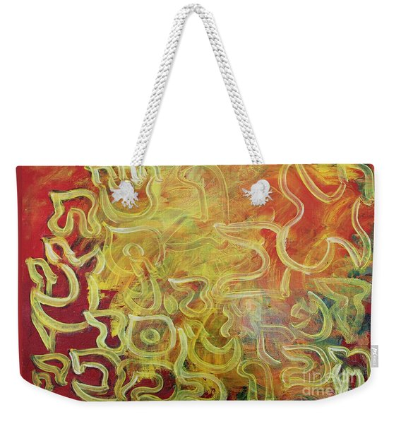 Light In The Letters Ab25 Weekender Tote Bag
