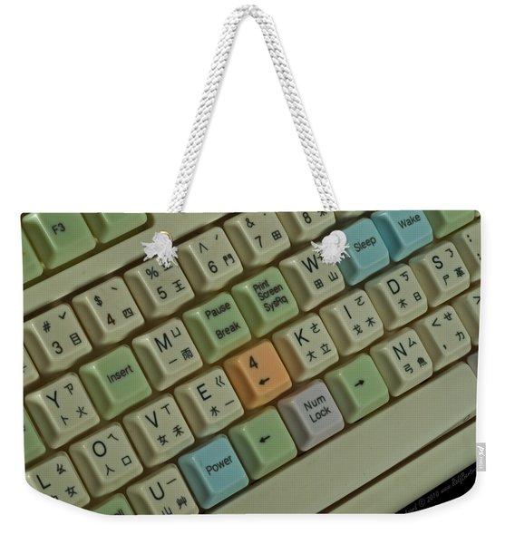 Love Puzzle Keyboard Weekender Tote Bag