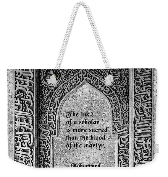 Mohammad Quote Weekender Tote Bag