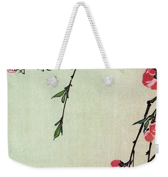 Moon  Swallows And Peach Blossoms Weekender Tote Bag