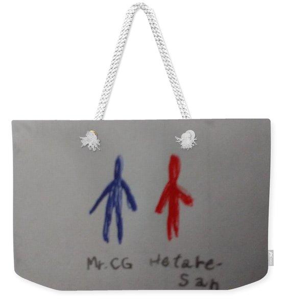 Mr.cgandhetare-san Weekender Tote Bag