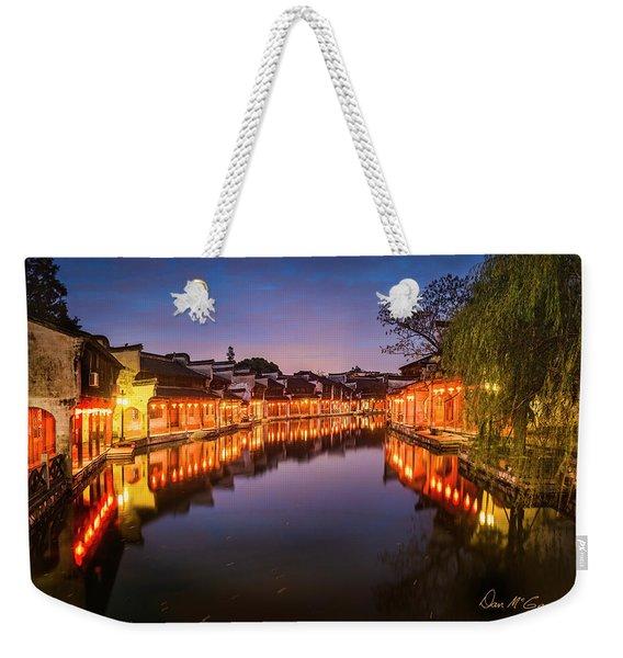 Nanxun Night Weekender Tote Bag