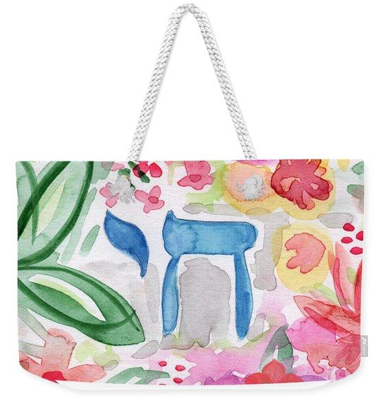 Passover Chai- Art By Linda Woods Weekender Tote Bag