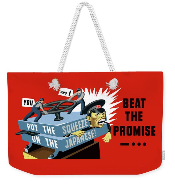 Put The Squeeze On The Japanese Weekender Tote Bag