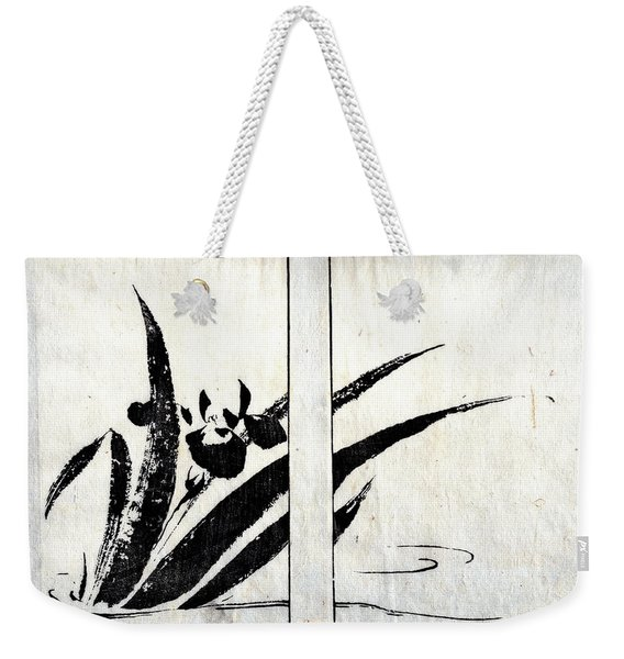 Roys Collection 2 Weekender Tote Bag