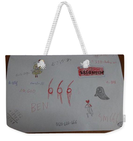 Rttcfghutcdtji8890yoj9 Weekender Tote Bag