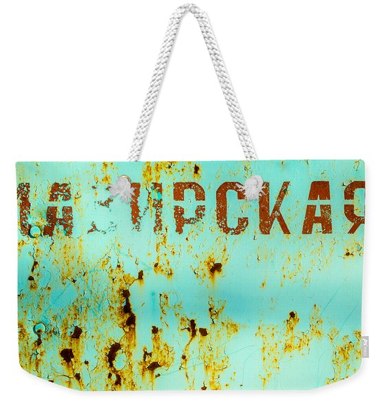 Rust On Metal Russian Letters Weekender Tote Bag