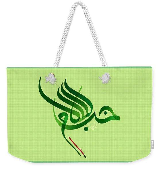 Salam Houb03 Mug Weekender Tote Bag