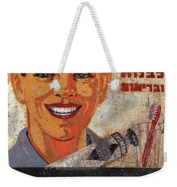 Shemen - Toothpaste - Vintage Advertising Poster Weekender Tote Bag