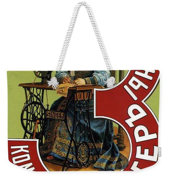 Singer Sewing Machines - Vintage Russian Advertising Poster Weekender Tote Bag