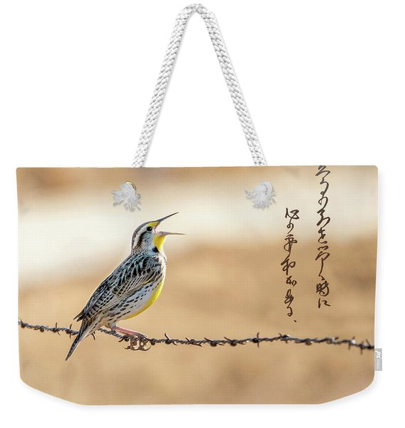 Singing Meadowlark Weekender Tote Bag